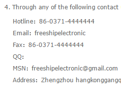 Fake phone number